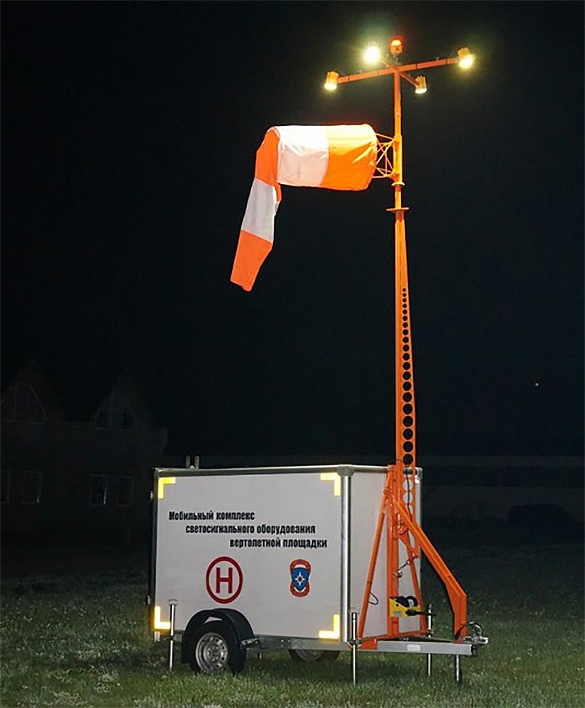 Мобильный комплекс светосигнального оборудования для вертолетной площадки