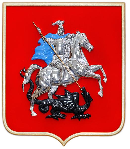 Распоряжение правительства Москвы N 1292-РП от 29.12.2000 Г.