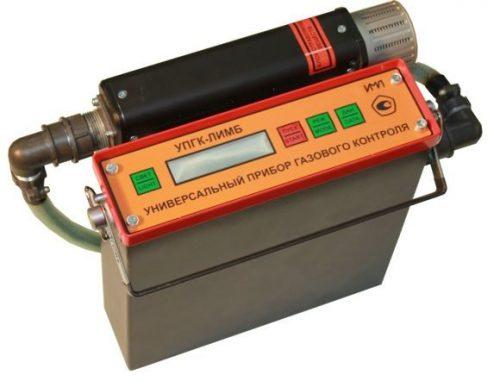 ООО «Моя оборона» является поставщиком Универсального прибора газового контроля УПГК-ЛИМБ.