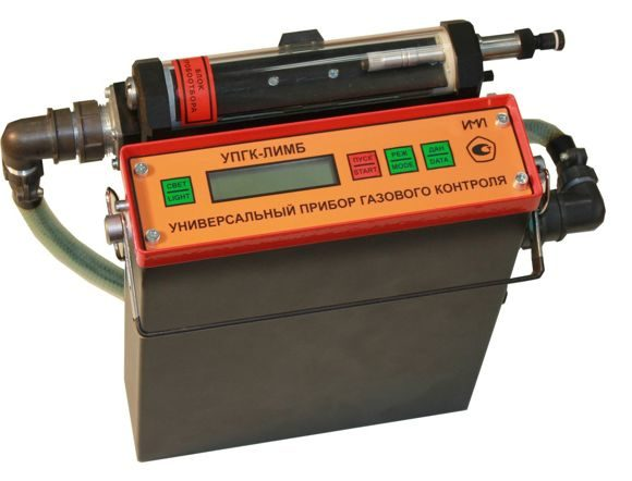 Универсальный прибор газового контроля УПГК-ЛИМБ