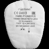 Противоаэрозольный фильтр UNIX Р3 альтернатива серии 3М™5935Р3
