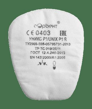 filtry-unix/unix-p1-p2-p3