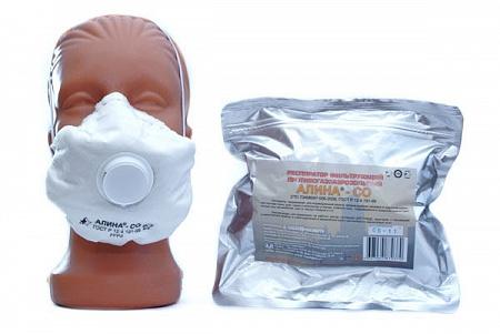 detskie-protivogazy/respirator-alina-200avk