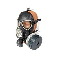 Противогаз ГП-9, ГП-9В с маской МП-04